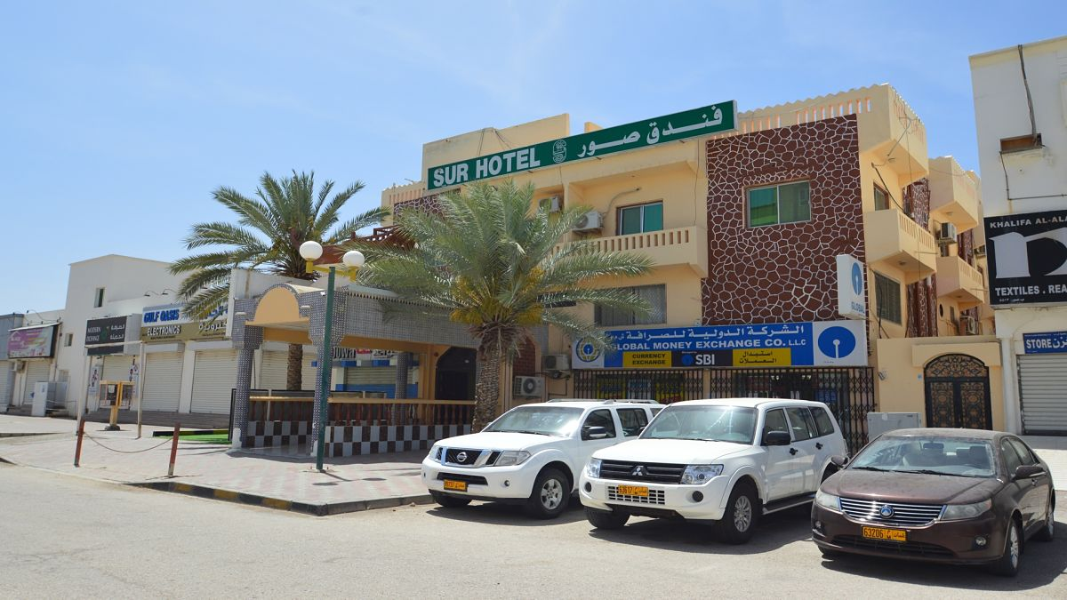 sur-hotel-in-Sur-Oman-cheap-hotels-in-sur-hotels-near-bus-stop-in-the-city-center