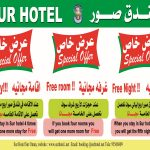 Special OFFer from Sur Hotel